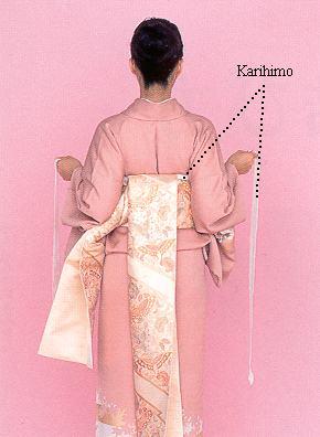 Japanese kimono Obi8